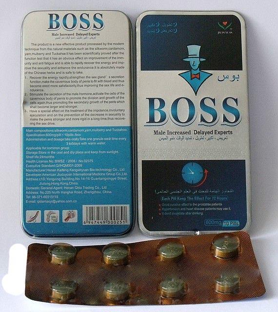 Босс (Boss)