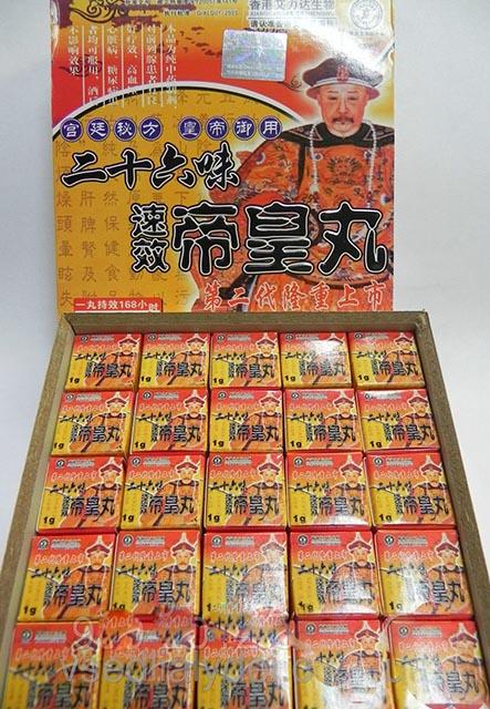 33 Секрета Императора Тибета