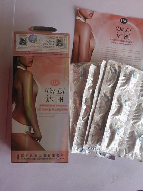 Капсулы для похудения ДаЛи (Da Li)